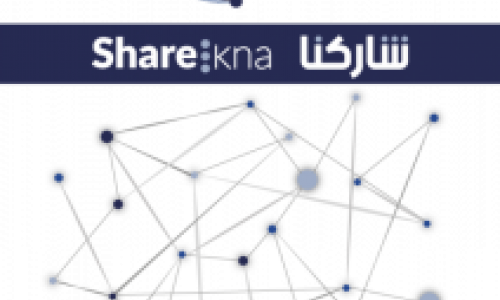 Sharekna Project to Support Youth and Empower Local Communities